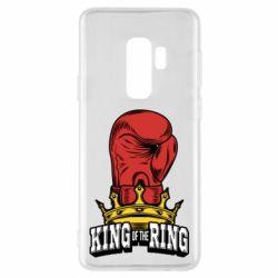 Чехол для Samsung S9+ king of the Ring - FatLine