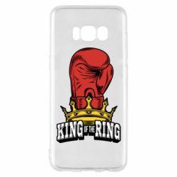 Чохол для Samsung S8 king of the Ring