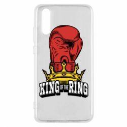 Чехол для Huawei P20 king of the Ring - FatLine