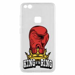 Чехол для Huawei P10 Lite king of the Ring - FatLine