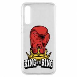 Чехол для Huawei P20 Pro king of the Ring - FatLine