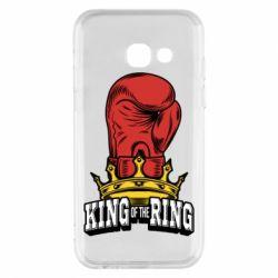 Чехол для Samsung A3 2017 king of the Ring - FatLine