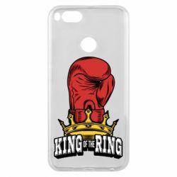 Чехол для Xiaomi Mi A1 king of the Ring - FatLine