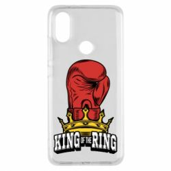 Чехол для Xiaomi Mi A2 king of the Ring - FatLine