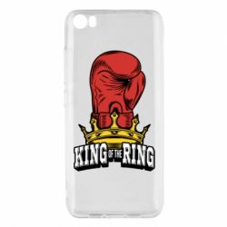 Чохол для Xiaomi Mi5/Mi5 Pro king of the Ring
