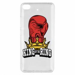 Чохол для Xiaomi Mi 5s king of the Ring