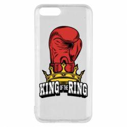Чехол для Xiaomi Mi6 king of the Ring - FatLine