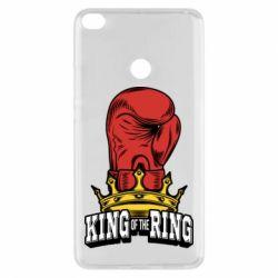 Чехол для Xiaomi Mi Max 2 king of the Ring - FatLine