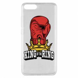Чехол для Xiaomi Mi Note 3 king of the Ring - FatLine