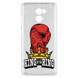 Чехол для Xiaomi Redmi 4 king of the Ring - FatLine