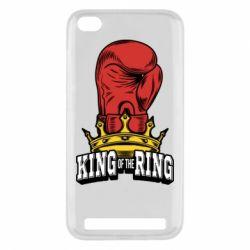 Чехол для Xiaomi Redmi 5a king of the Ring - FatLine
