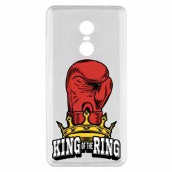 Чехол для Xiaomi Redmi Note 4x king of the Ring - FatLine