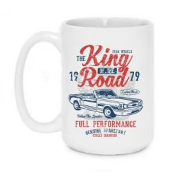Кружка 420ml King Of The Road