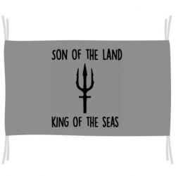 Прапор King of the seas