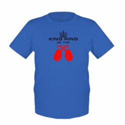 Детская футболка King Ring - FatLine