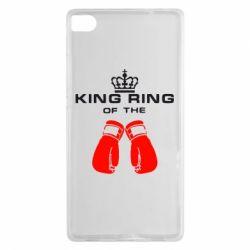 Чехол для Huawei P8 King Ring - FatLine