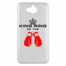 Чехол для Huawei Y5 2017 King Ring - FatLine