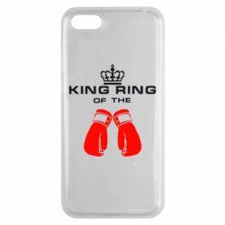 Чехол для Huawei Y5 2018 King Ring - FatLine