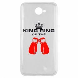 Чехол для Huawei Y7 2017 King Ring - FatLine
