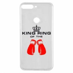 Чехол для Huawei Y7 Prime 2018 King Ring - FatLine