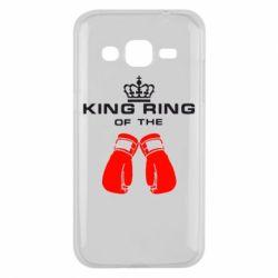 Чехол для Samsung J2 2015 King Ring - FatLine