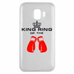 Чехол для Samsung J2 2018 King Ring - FatLine