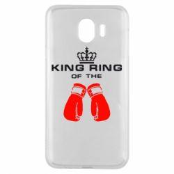Чехол для Samsung J4 King Ring - FatLine