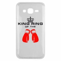 Чехол для Samsung J5 2015 King Ring - FatLine