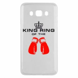 Чехол для Samsung J5 2016 King Ring - FatLine