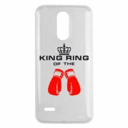 Чехол для LG K8 2017 King Ring - FatLine