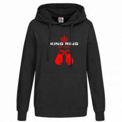 Женская толстовка King Ring - FatLine