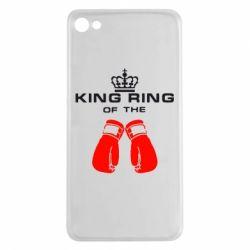 Чехол для Meizu U20 King Ring - FatLine