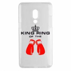 Чехол для Meizu 15 Plus King Ring - FatLine