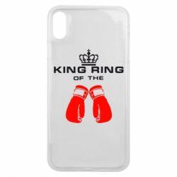 Чехол для iPhone Xs Max King Ring - FatLine