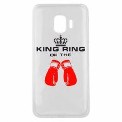 Чехол для Samsung J2 Core King Ring - FatLine
