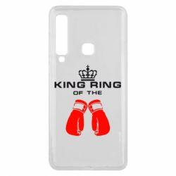 Чехол для Samsung A9 2018 King Ring - FatLine