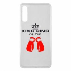 Чехол для Samsung A7 2018 King Ring - FatLine