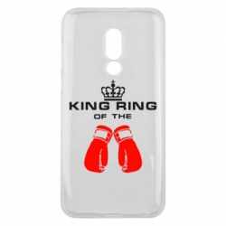 Чехол для Meizu 16 King Ring - FatLine