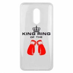 Чехол для Meizu 16 plus King Ring - FatLine
