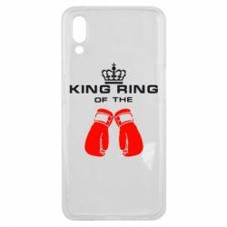 Чехол для Meizu E3 King Ring - FatLine