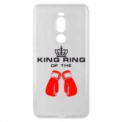 Чехол для Meizu Note 8 King Ring - FatLine