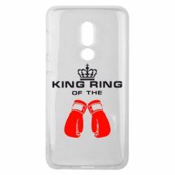 Чехол для Meizu V8 King Ring - FatLine