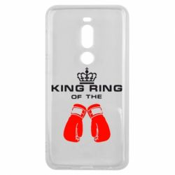 Чехол для Meizu V8 Pro King Ring - FatLine