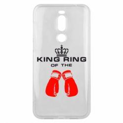 Чехол для Meizu X8 King Ring - FatLine