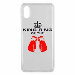 Чехол для Xiaomi Mi8 Pro King Ring - FatLine