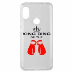 Чехол для Xiaomi Redmi Note 6 Pro King Ring - FatLine
