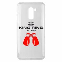 Чехол для Xiaomi Pocophone F1 King Ring - FatLine