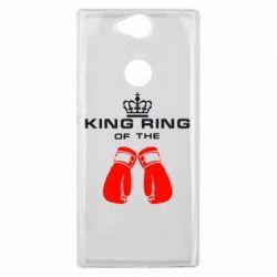 Чехол для Sony Xperia XA2 Plus King Ring - FatLine