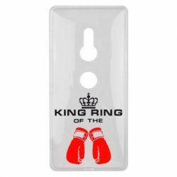 Чехол для Sony Xperia XZ2 King Ring - FatLine