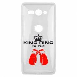 Чехол для Sony Xperia XZ2 Compact King Ring - FatLine